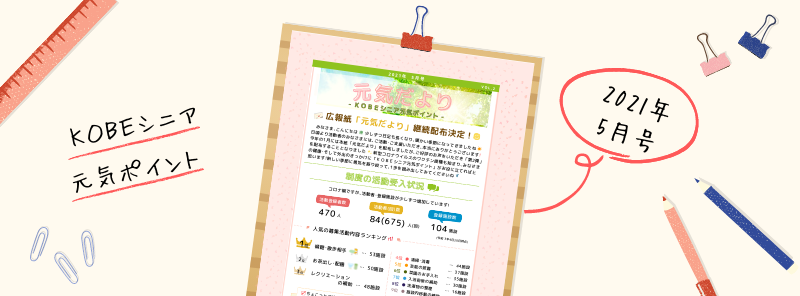 (800×296px).png