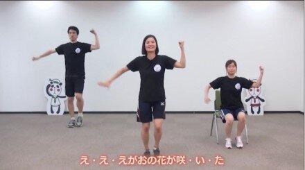 いきいき体操1.jpg
