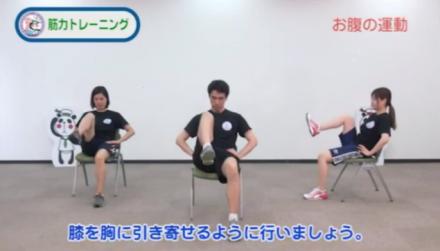 いきいき体操②.png