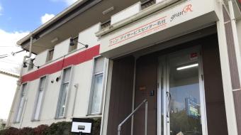 ウィンデイサービスセンター名谷外観(340×190).png